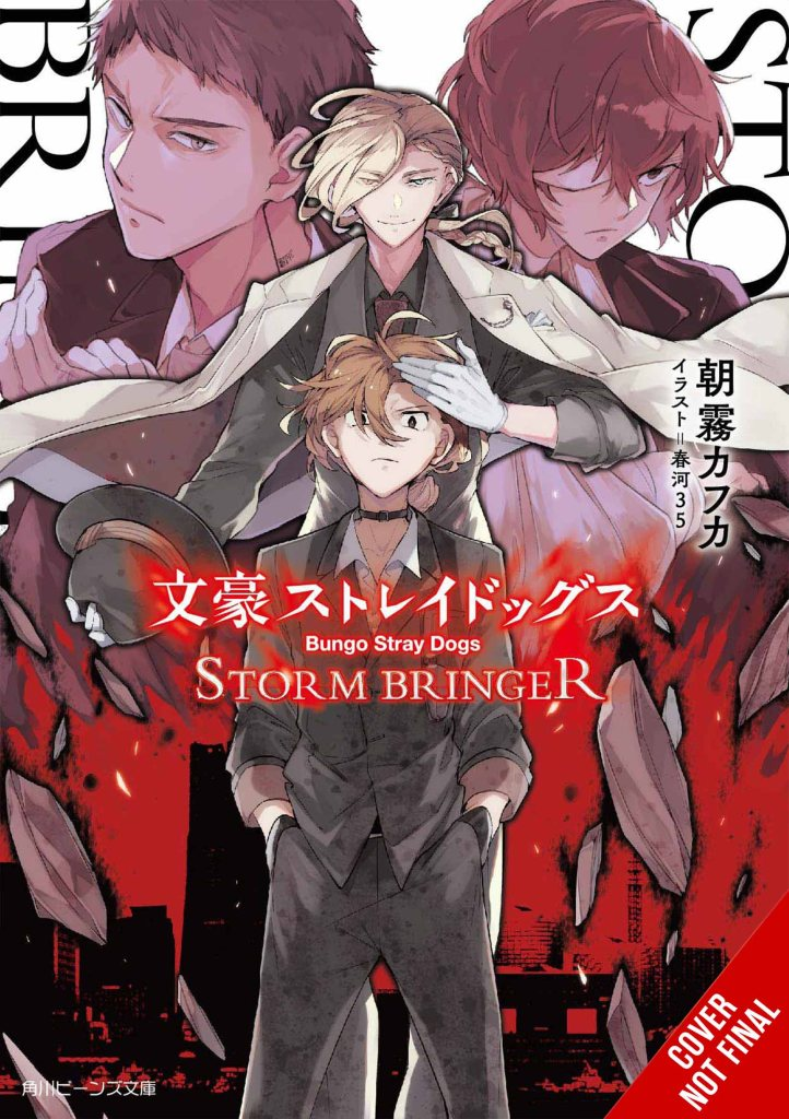 Bungo Stray Dogs: Storm Bringer