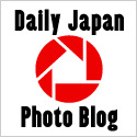 Daily Japan Entrecard Design