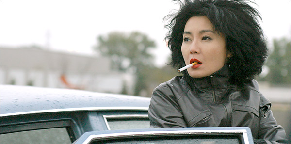 Maggie Cheung as Emily