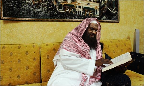Adil Kalbani - Saudi Imam