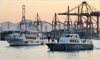 A Greek coast guard vessel escorts the