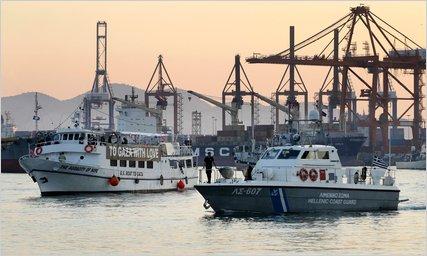 greek coast guard hijack audacity of hope