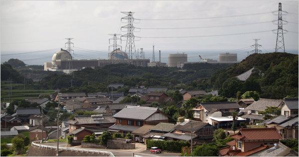 Nuklearna elektrana Genkai u prefekturi Saga u Japanu