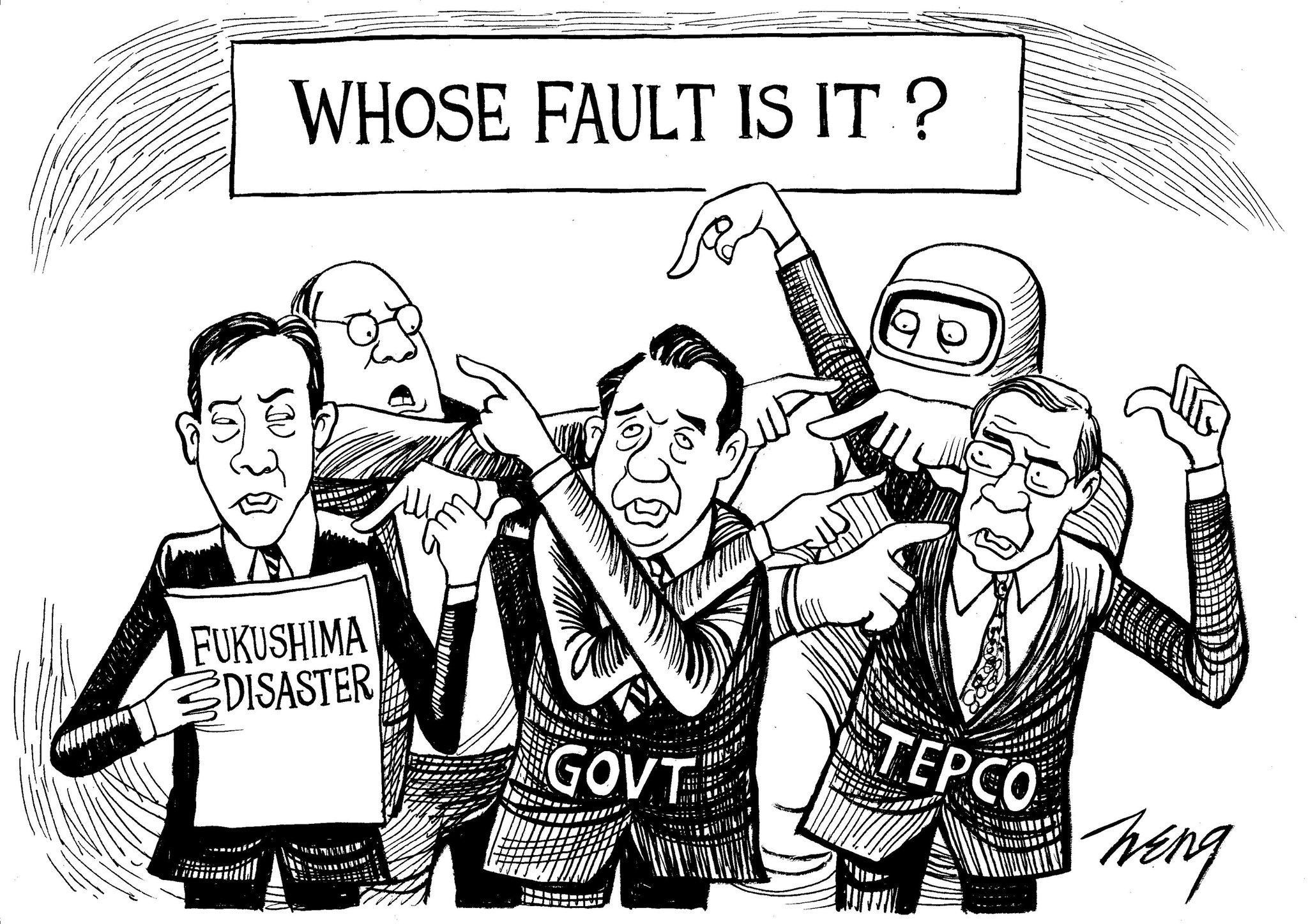 Heng Cartoon Who Is To Blame For Fukushima