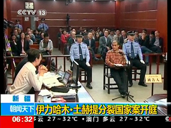 Ilham Tohti during his trial on separatism charges, as shown on Chinese state television.