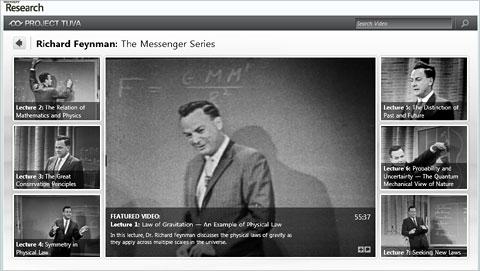 Feynman Video Site