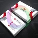 04_Technology-Business-Card-9.jpg
