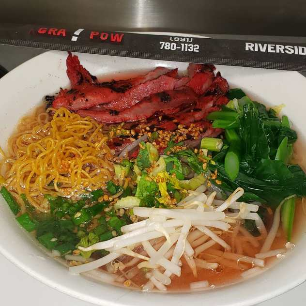 BBQ pork noodle soup image