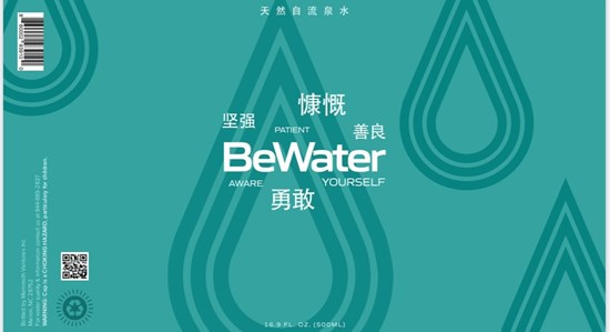 Cannot view this image? Visit: https://i1.wp.com/grassnews.net/wp-content/uploads/2020/10/greene-concepts-develops-two-chinese-be-water-label-designs-in-preparation-for-a-windfall-to-rapidly-expand-sales-within-chinas-53-billion-usd-bottled-water-market-1.jpg?w=696&ssl=1