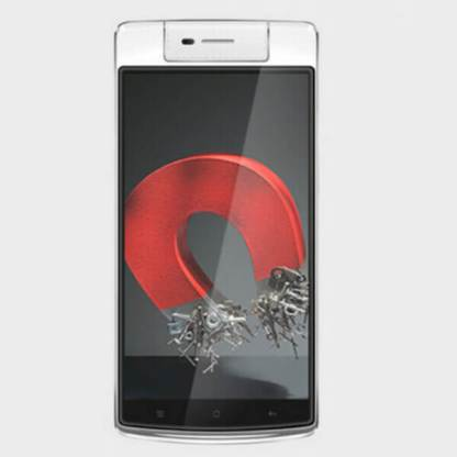 Folie protectie Oppo N3, screen guard ecran telefon