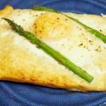 Baked Egg & Asparagus Crescent Squares