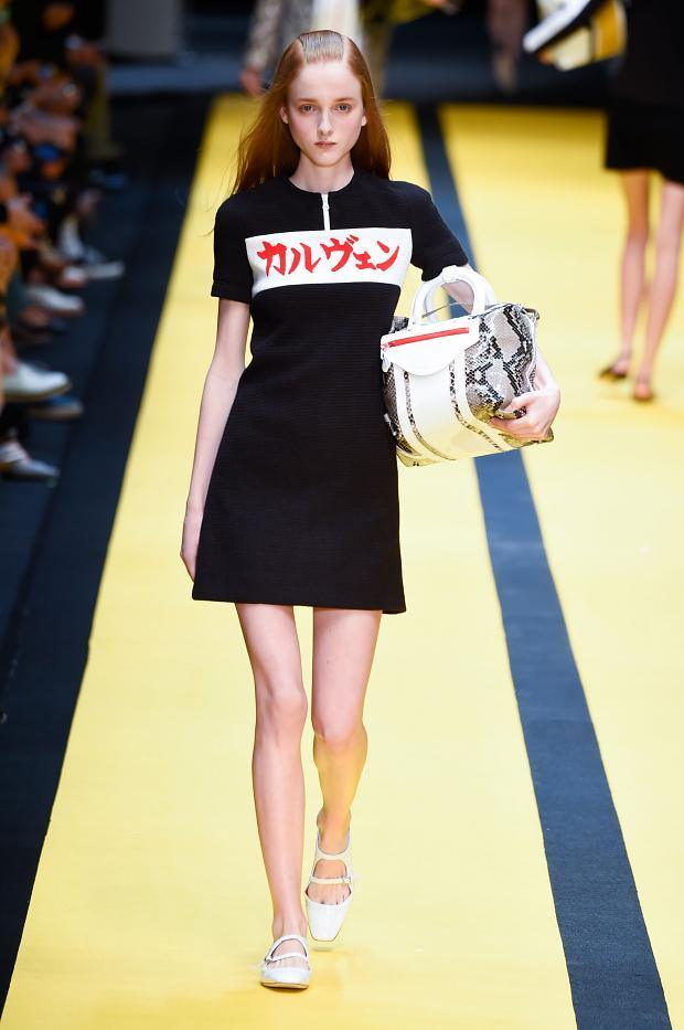 Carven SS 2015 PFW (16)