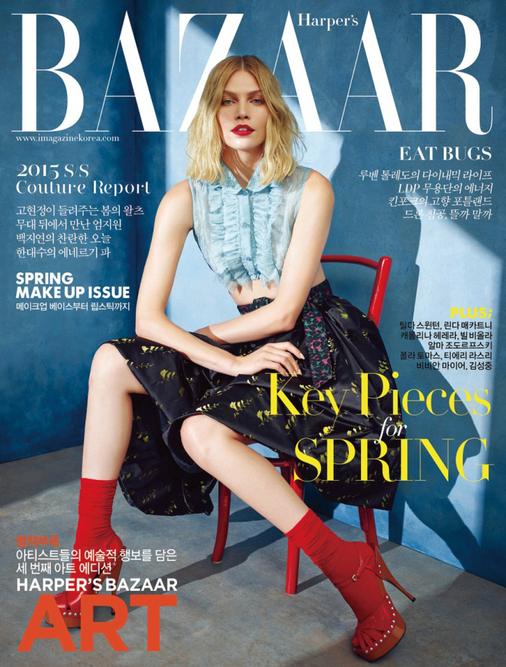 aline-weber-by-choi-yongbin-for-harper_s-bazaar-korea-april-2015-9