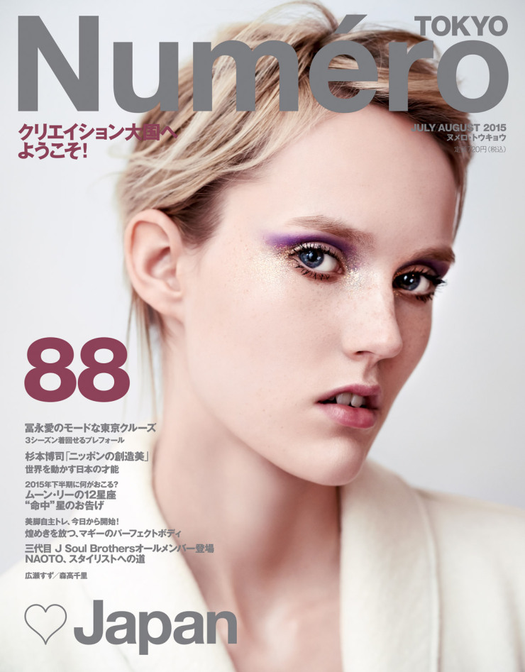 harleth-kuusik-by-karen-collins-for-numc3a9ro-tokyo-july-august-2015-3