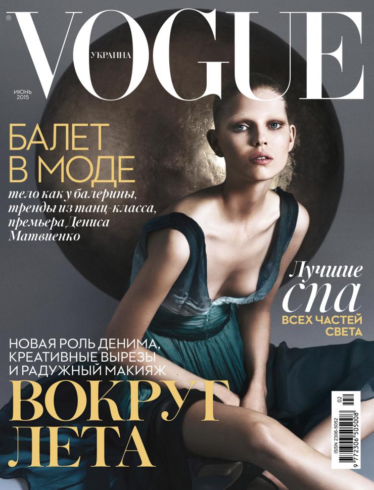 ola-rudnicka-by-arcin-sagdic-for-vogue-ukraine-june-2015-4