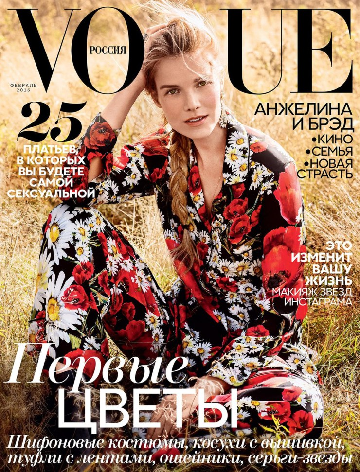 suvi-koponen-by-sebastian-kim-for-vogue-russia-february-2016-0