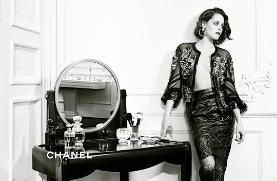 Kristen Stewart for Chanel Metiers d'Art 2016 Campaign (3)