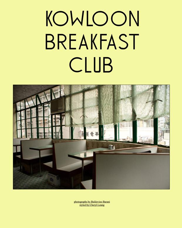 Kowloon Breakfast Club by Baldovino Barani (1)