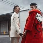 Stella Lucia & Rila Fukushima by Federico de Angelis