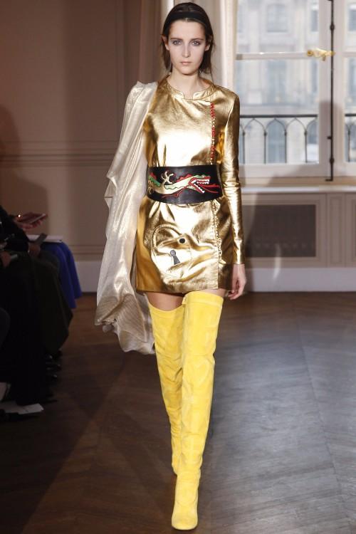 Schiaparelli Haute Couture SS 2017 Paris10