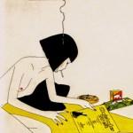 Smoking Women by Seiichi Hayashi