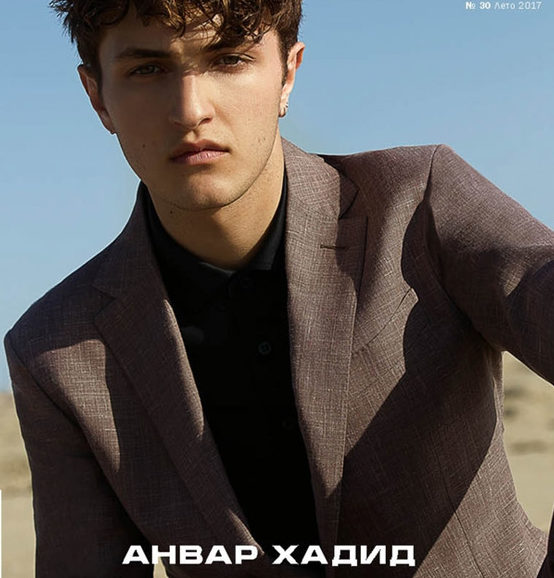 Anwar Hadid by Davis Factor