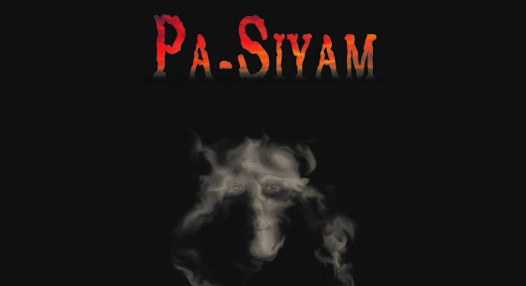 Pa-Siyam (2004)