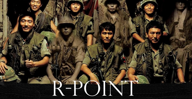 R-Point (2004)