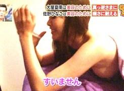佐野ひな子(20)悶絶マッサージで乳首ポロリ