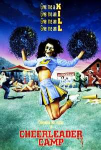 "Poster for the movie ""Cheerleader Camp"""