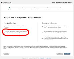 Apple IDあるなら下を選択