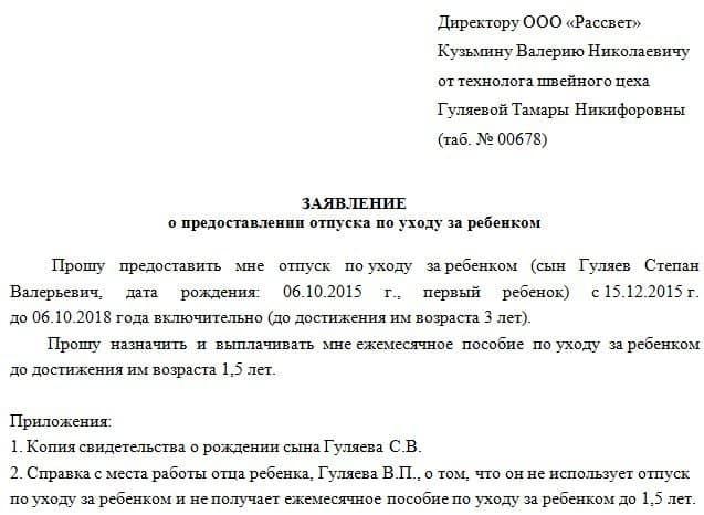 Статья 553 гк рф
