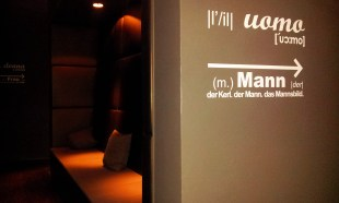 The waypoint to the men's rooms