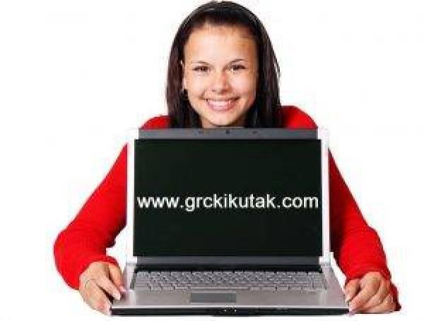 grcki-kutak-1