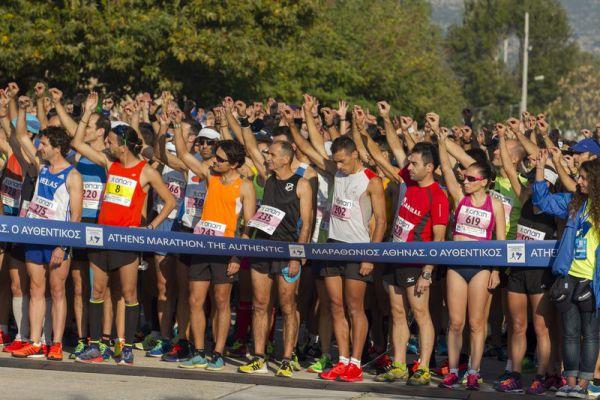 atinski maraton