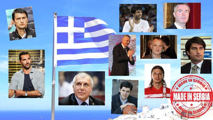 NAŠI SPORTSKI ASOVI O GRČKOJ I GRCIMA
