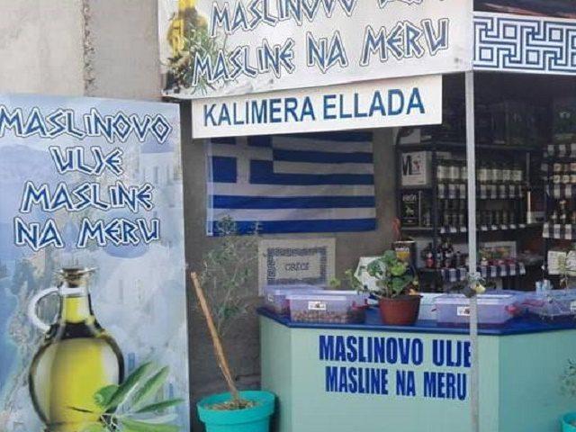 GRČKI UKUS U SRBIJI - KALIMERA ELLADA