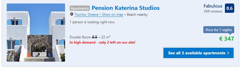povoljno na grcka ostrva