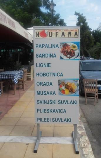 Severna Evija restorani edipsos