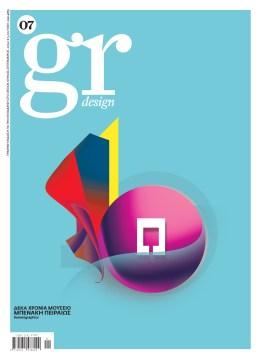 gr7_kommigraphics