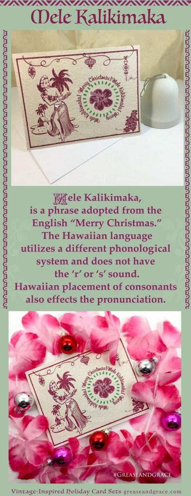 mele kalikimaka hawaiian hula vintage inspired christmas card