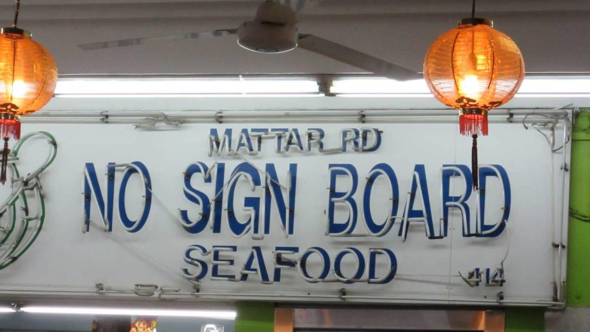 no-sign-singapore-1