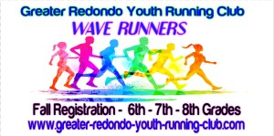 Wave Runners Banner