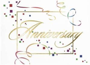 Pastor & Wife's 41st Anniversary