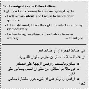 Right to Silence, Arabic