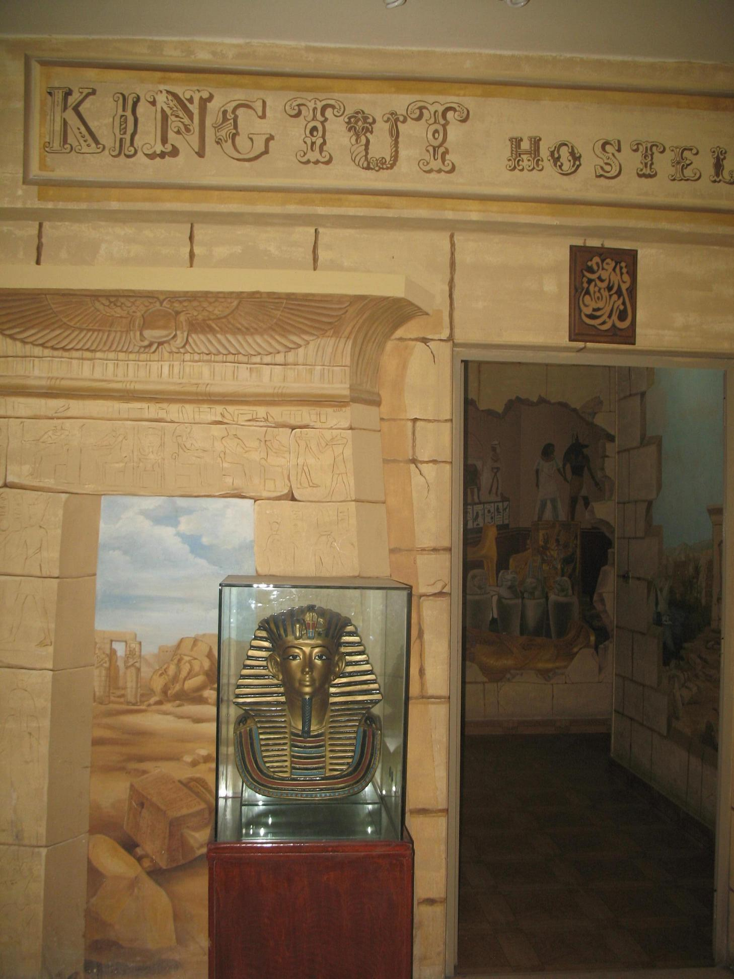 King Tut's Hostel in Downtown, Cairo