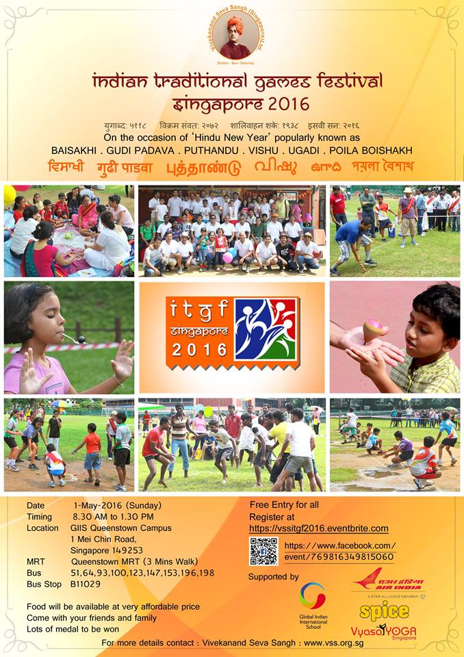 Indian Traditional Games Festival Vivekananda Sewa Sangh GreatGameIndia Magazine Singapore