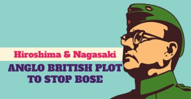 Subhash-Chandra-Bose-Japan-