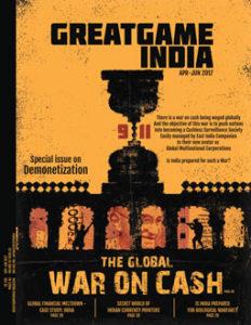 V02I02-GreatGameIndia-Magazine-Apr-Jun-2017-Demonetization-Issue