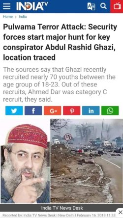 Abdul Rashid Ghazi as reported by India TV News